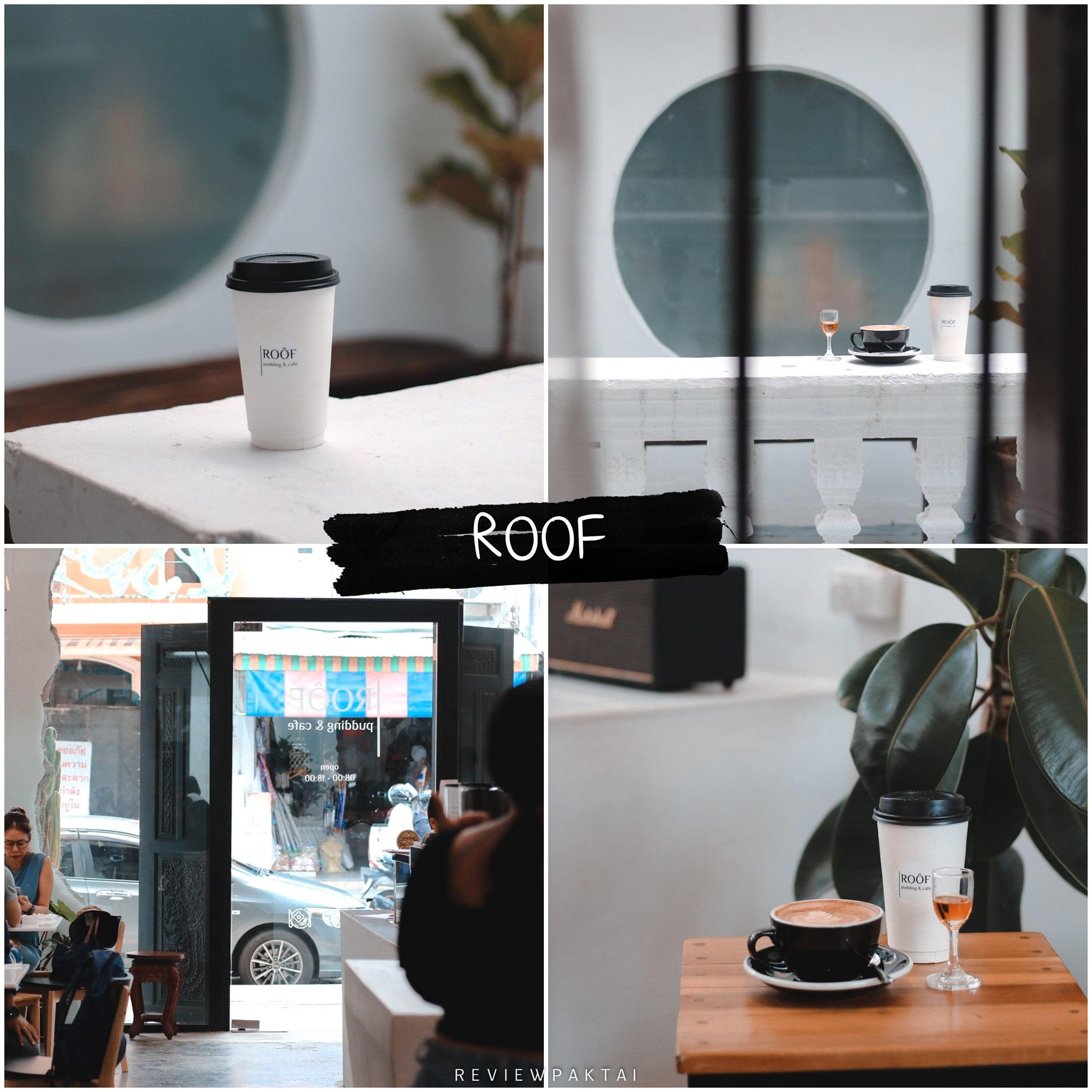 ROOF-pudding---cafe -คาเฟ่สไตล์มินิมอลเปิดใหม่ย่านเมืองเก่าภูเก็ต-อากาศดีๆกาแฟสักแก้วไหม-พลาดไม่ได้ต้องไปปักหมุดกันแล้ว-- คาเฟ่สไตล์มินิมอล-ROOF-pudding---cafe?เปิดใหม่ย่านเมืองเก่าภูเก็ต-ร้านกาแฟ-เครื่องดื่ม-และของหวาน-ถนนชุมชนเก่าอร่อย-ราคาไม่แพงแต่ในร้านนั่งสบายๆ-มุมสวยๆ-ชอบการตกแต่งที่เรียบง่ายแต่สวยงาม-เมนูของร้านมีทั้งกาแฟ-ชา-อิตาเลี่ยนโซดา-และพุดดิ้งเมนู-ซึ่งเป็นเมนู-signature-ของทางร้าน-ร้านมีจุดถ่ายรูปหลายที่-และมีด้านบน-นั่งทำงานเงียบๆ-แอร์เย็นๆครับ-ชอบกระจกบานใหญ่ที่พอมาตกแต่งกับกำแพงเก่าโชว์ความดิบของอิฐ-ลงตัว-สวยงาม-และ-ทำให้ร้านดูโปร่ง- ภูเก็ต,คาเฟ่,ที่เที่ยว,ร้านกาแฟ,เด็ด,อร่อย,ต้องลอง