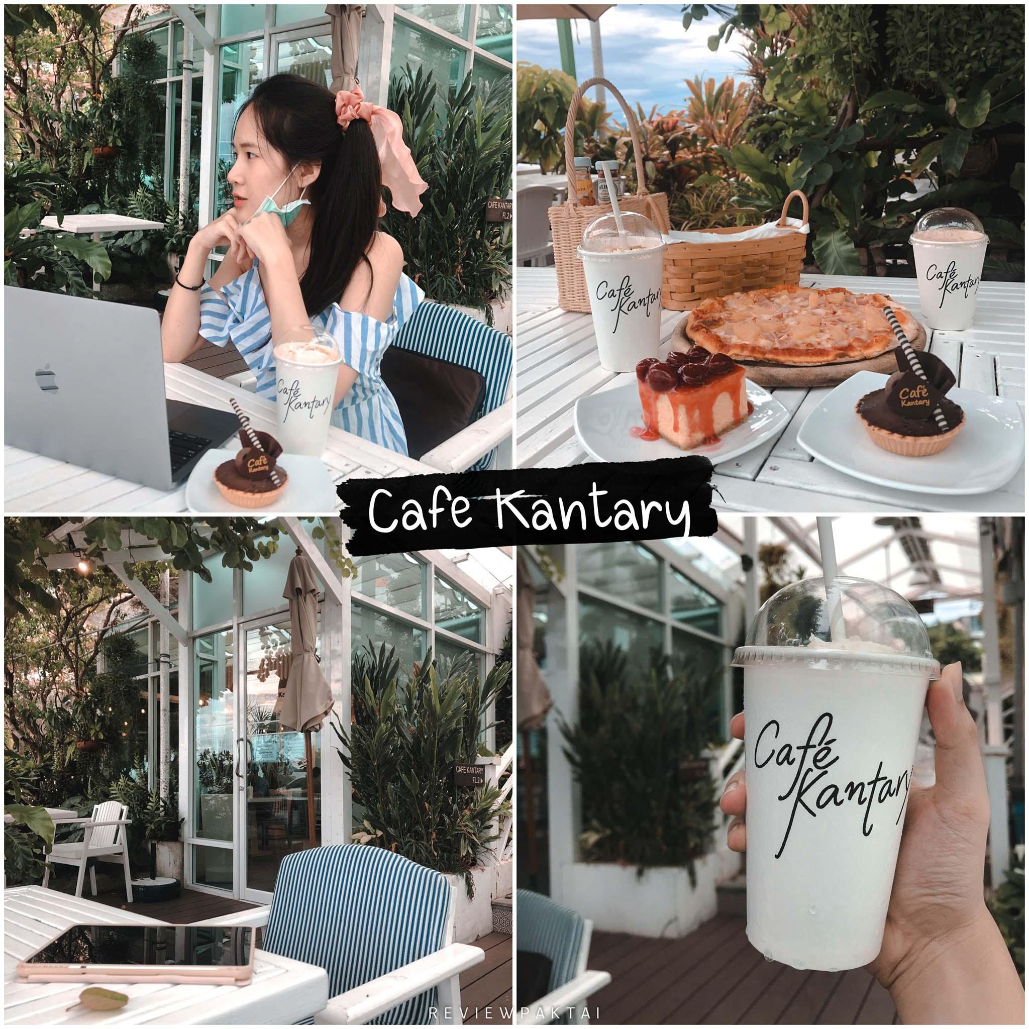Cafe-kantary จุดเช็คอินภูเก็ต--เต็ม-10-ไม่หักร้านมีมินิบาร์แบ่งเป็นโซนๆ-เหมาะกับสายคาเฟ่สุดชิลลลล์-ราคาหลักร้อยวิวหลักร้อยล้าน  ภูเก็ต,คาเฟ่,ที่เที่ยว,ร้านกาแฟ,เด็ด,อร่อย,ต้องลอง