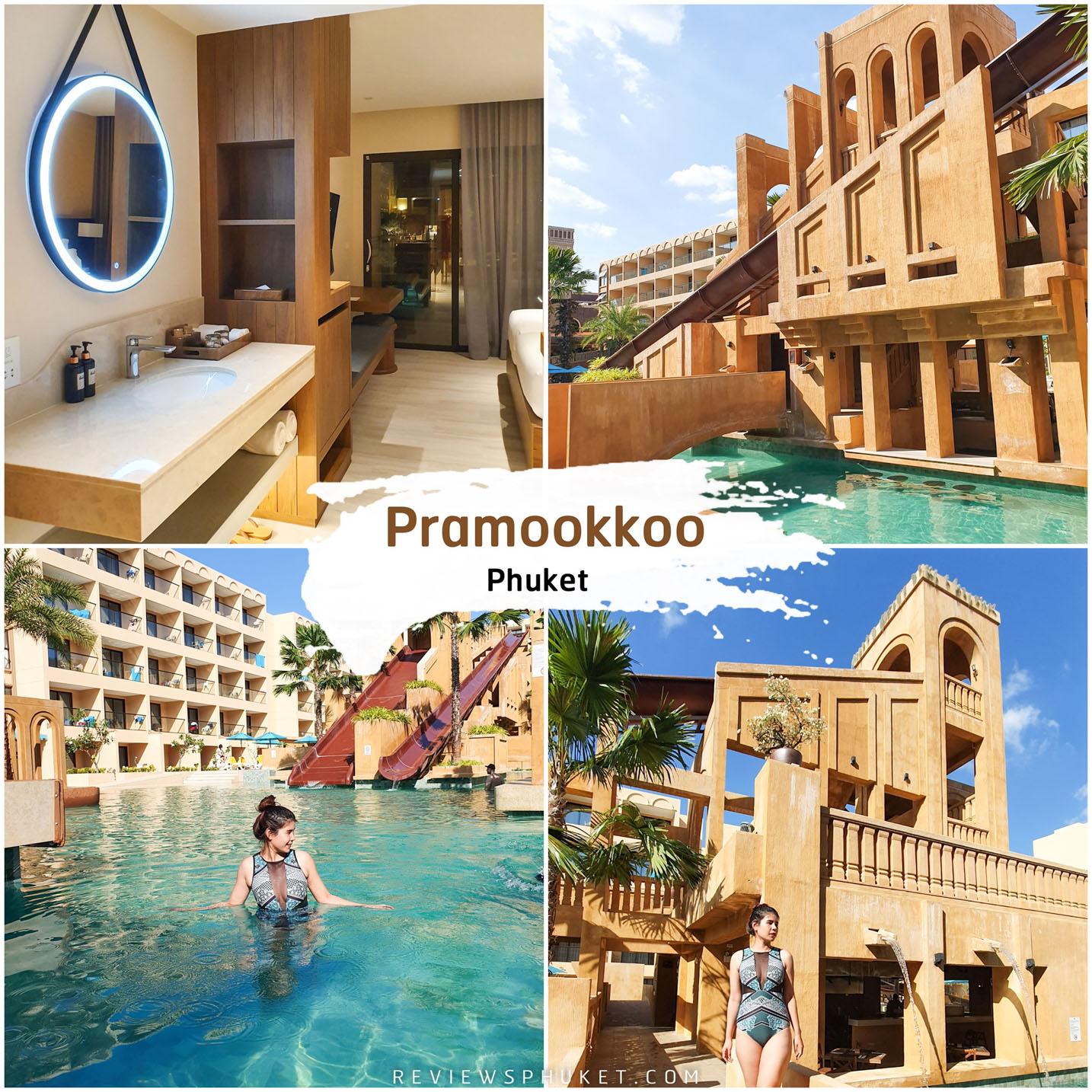 Pramookkoo-Phuket -โรงแรม-ประมุกโก้-รีสอร์ท-รีสอร์ทสุดสวยออกแบบสไตล์เมโสโปเตเมีย-มีสวนน้ำ-สวนสนุกอยู่กลางโรงแรมโดยมีห้องพักล้อมรอบ-ตั้งอยู่บนถนนเลียบหาดกะตะ-มีห้องพักมากถึง-500-ห้อง  ที่พักภูเก็ต,ที่พักหรู,วิวหลักล้าน,ริมทะเล,โรงแรม,รีสอร์ท,Phuket,หาดสวย,น้ำใส