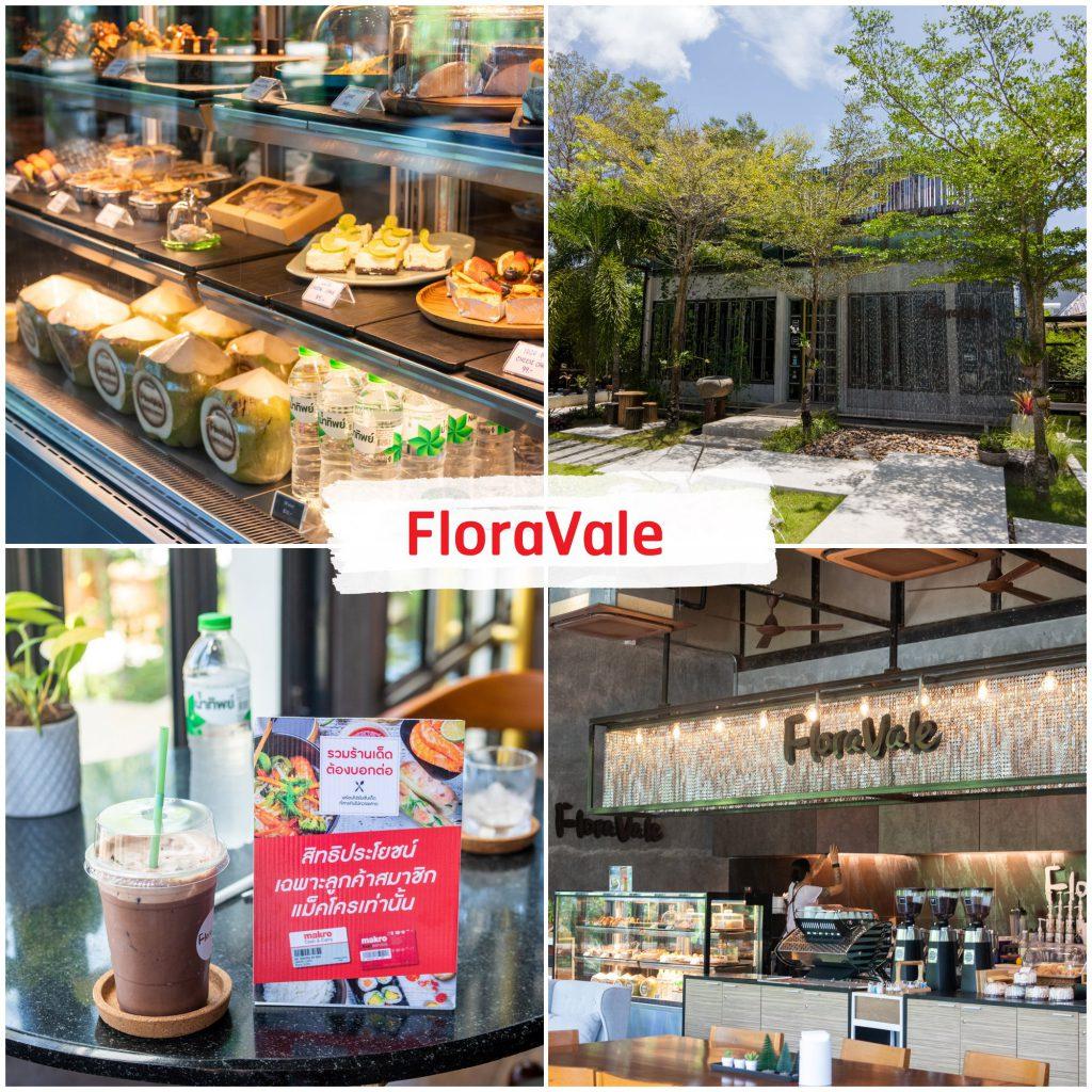 FloraVale-Coffee---Pastry จุดเด่นคือมีทั้งเครื่องดื่มและเบเกอรี่แบบจุกๆเต็มตู้-กาแฟมีเมล็ดหลากหลาย-ร้านกาแฟท่ามกลางบรรยากาศธรรมชาติ-วิวดีๆ-จุดเช็คอินสวยๆ ร้านกว้างขวาง-มีมุมให้เลือกนั่งสบาย-ไม่อึดอัด-จะมานั่งทำงาน-ทานอาหาร-หรือเม้ามอยกันในกลุ่มเพื่อนฝูง-ก็นั่งกันสบายๆ-แอดมานั่งชิวๆกันยาวๆบ่อยเลยครับ-นั่งนานเค้าก็ไม่ว่าน๊าา-ปลั๊กพร้อม ที่พักภูเก็ต,ที่พักหรู,วิวหลักล้าน,ริมทะเล,โรงแรม,รีสอร์ท,Phuket,หาดสวย,น้ำใส