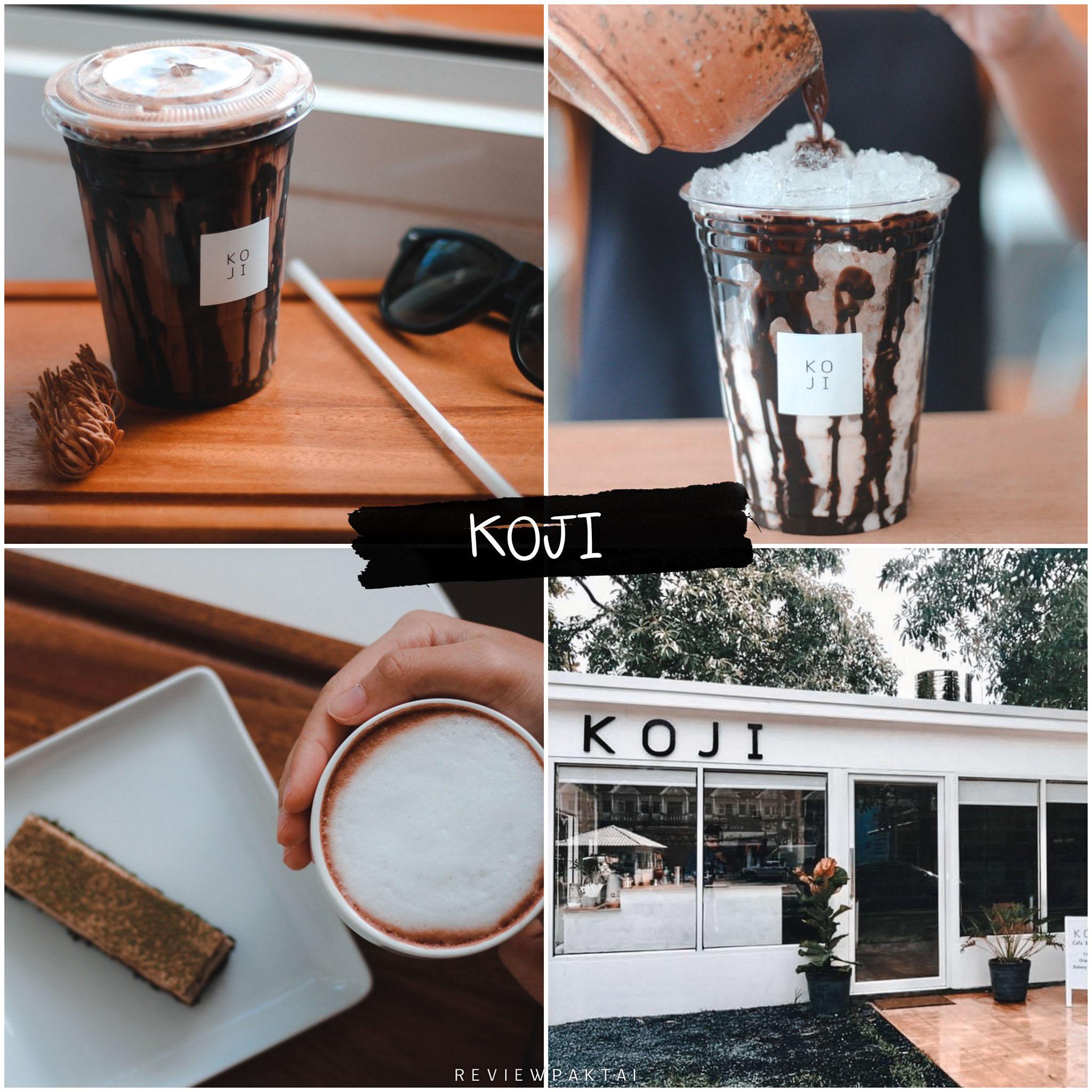 จุดปักหมุดเช็คอิน ต้องร้าน koji cafe&dessert ทั้งชา กาแฟ และของหวานอร่อยๆให้เลือกชิม บรรยากาศร้านพนักงานเป็นกันเอง