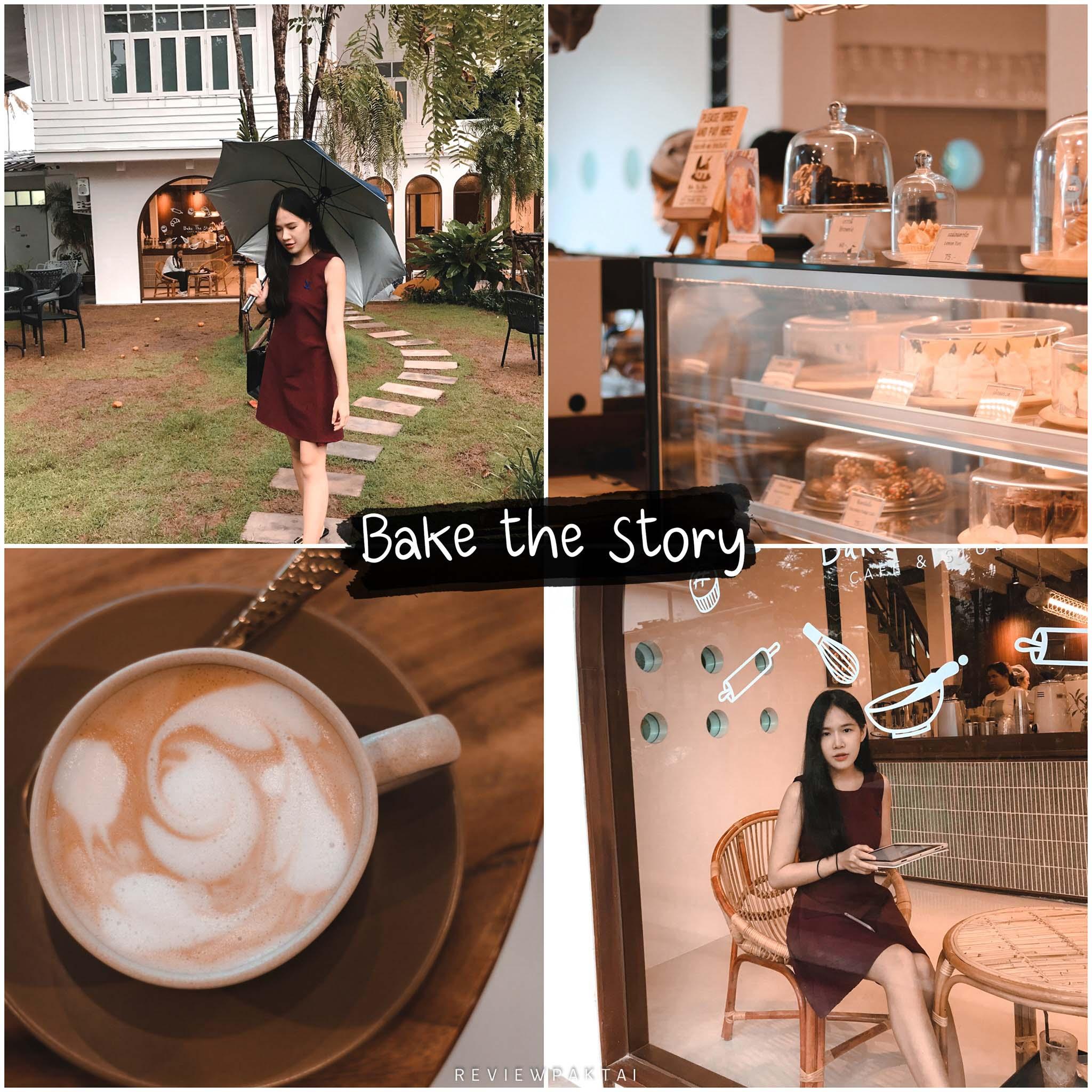 ร้านลับเด็ดๆ Bake the story ร้านดีประจำเมืองภูเก็ต คาเฟ่บ้านสวนในตัวเมือง ร้านน่านั่ง ขนมอร่อยมุมถ่ายรูปเพียบบ