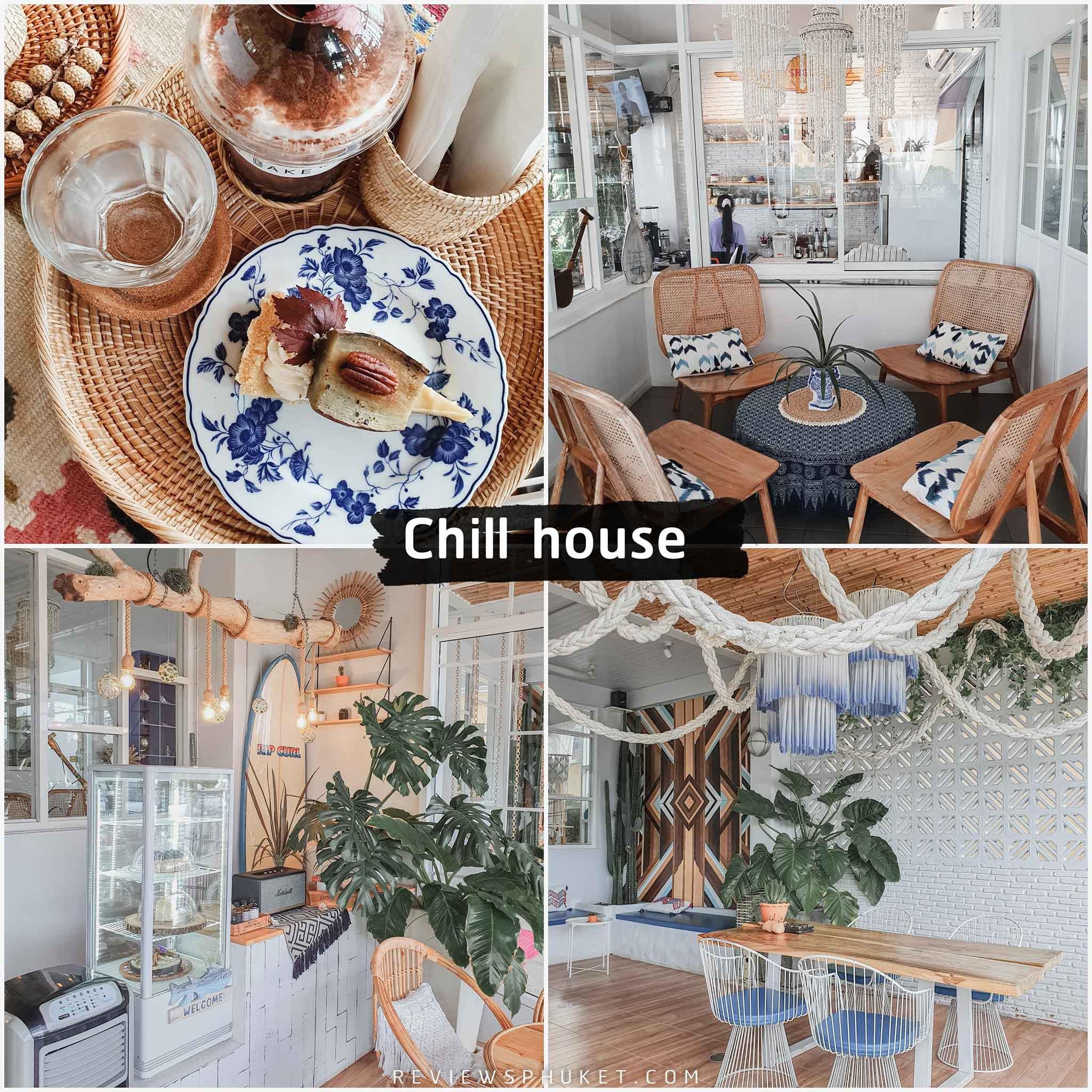 จุดเช็คอินเด็ดๆ Chill house cafe ร้านตกแต่งด้วยต้นไม้สบายตา อากาศเย็นเหมาะกับการไปนั่งชิลคุยกันเพื่อนๆแนะนำเลยย