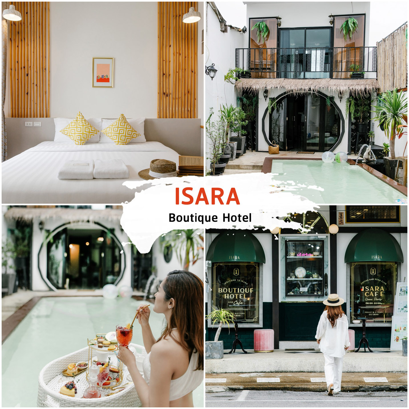 ISARA Hotel and Cafe ที่พักย่านเมืองเก่าภูเก็ต ตึกชิโนโปรตุกีส ใจกลางเมืองสุดสวย