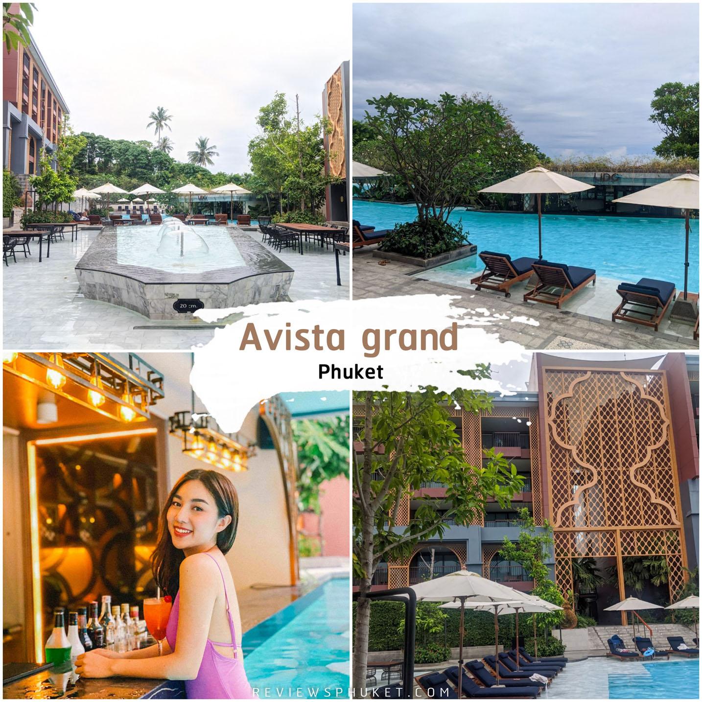 Avista Grande Phuket Karon ที่พักภูเก็ตออกแบบมีสไตล์ ด้วยสถาปัตยกรรมเมืองเก่าภูเก็ต